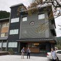 大江ノ郷リゾート@鳥取に見学に行きました。
